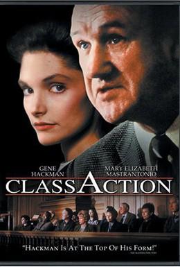 Постер фильма Коллективный иск (1991)