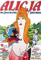 Алиса (1982)