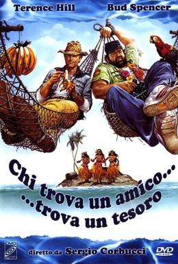 Постер фильма Кто находит друга, найдет и сокровище (1981)