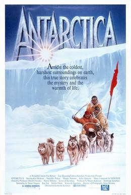 Постер фильма Антарктическая повесть (1983)