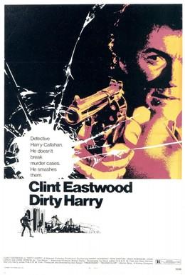Постер фильма Грязный Гарри (1971)