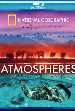 Постер фильма Атмосфера: Земля, Воздух и Вода (2008)