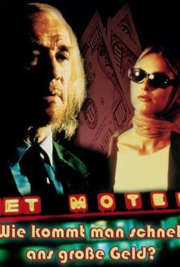 Постер фильма Дикие сердца (1995)