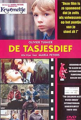 Постер фильма Воришка (1995)