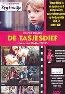 Воришка (1995)