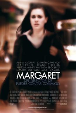 Постер фильма Маргарет (2011)