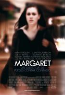 Маргарет (2011)