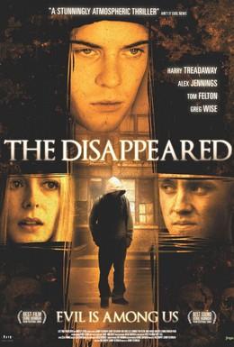 Постер фильма Пропавший (2008)