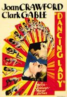 Танцующая леди (1933)