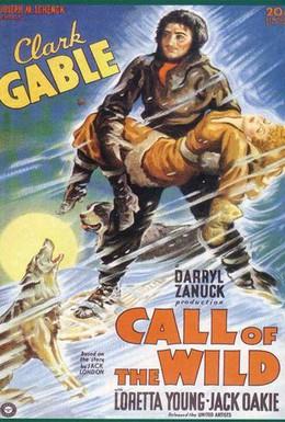 Постер фильма Зов предков (1935)