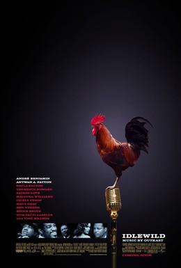 Постер фильма Моя жизнь в Айдлвайлде (2006)