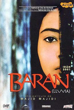 Постер фильма Дождь (2001)