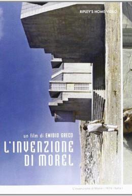 Постер фильма Изобретение Мореля (1976)