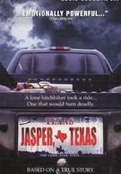 Джаспер, штат Техас (2003)