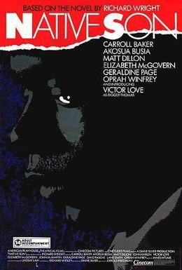 Постер фильма Родной сын (1986)