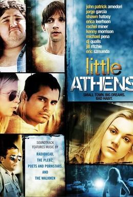 Постер фильма Маленькие Афины (2005)