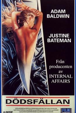 Постер фильма Губительная любовь (1992)