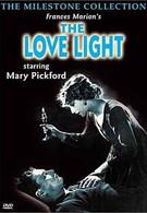 Свет любви (1921)