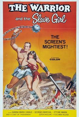Постер фильма Восстание гладиаторов (1958)