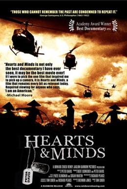 Постер фильма Команда убийц (1995)