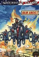 Вьетнамские Ангелы (1989)