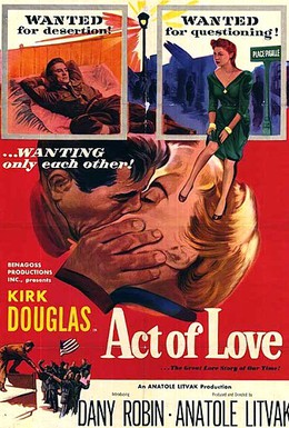Постер фильма Акт любви (1953)