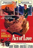 Акт любви (1953)