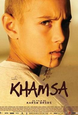 Постер фильма Хамза (2008)