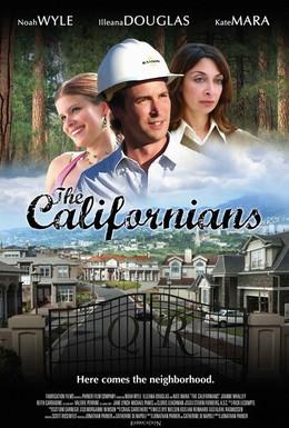 Постер фильма Калифорнийцы (2005)