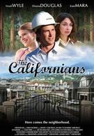 Калифорнийцы (2005)