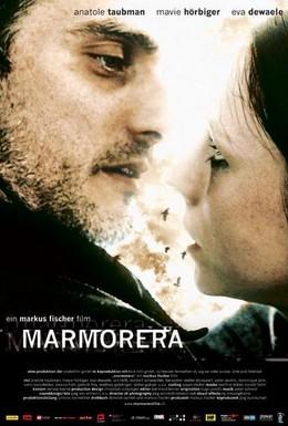 Постер фильма Марморера (2007)