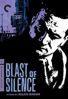 Взрыв тишины (1961)