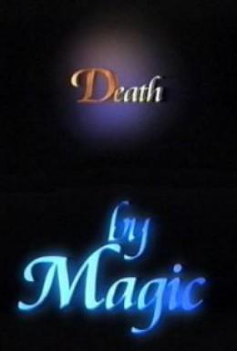 Постер фильма Магия смерти (2000)