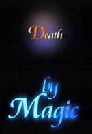 Магия смерти (2000)