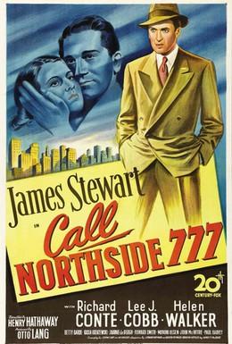Постер фильма Звонить Нортсайд 777 (1948)