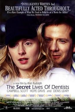 Постер фильма Тайная жизнь дантистов (2002)
