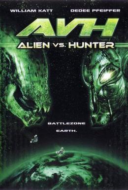 Постер фильма Охотник против Чужого: Поединок (2007)