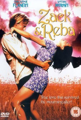 Постер фильма Зак и Реба (1998)