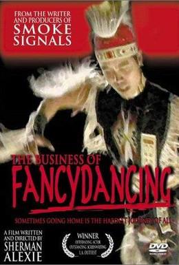 Постер фильма Причудливый танец (2002)