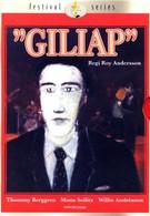 Гилиап (1975)