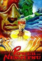 Операция ниндзя-5: Крестный отец. (1988)
