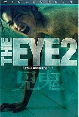 Постер фильма Глаз 2 (2004)
