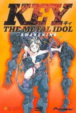 Постер фильма Кии: Металлический идол (1994)