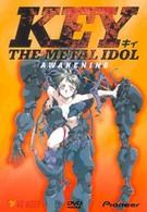 Кии: Металлический идол (1996)
