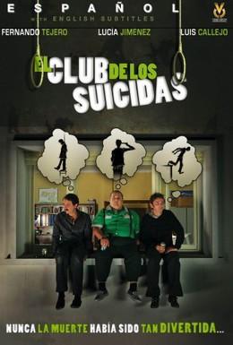 Постер фильма Клуб самоубийц (2007)
