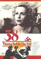 38-й год (1986)