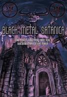 Сатанинский блэк-метал (2008)