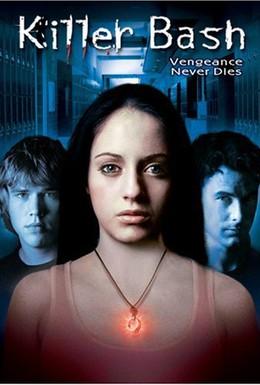 Постер фильма Убийственный удар (2005)