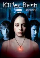 Убийственный удар (2005)