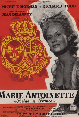 Постер фильма Мария-Антуанетта – королева Франции (1956)